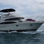 Прокат яхты Carver 420 Mariner