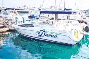 Яхта Bayliner 265 Ciera в Сочи