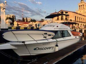 Яхта YAMAHA R20 в Сочи